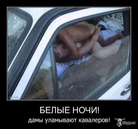Улыбниська ;)