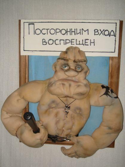 УДИВИТЕЛЬНЫЕ КУКЛЫ ОЛЬГИ ГАРАЕВОЙ)))