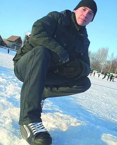 Зимний кайф