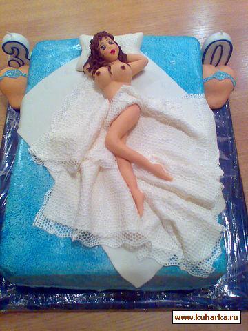 Эротические торты