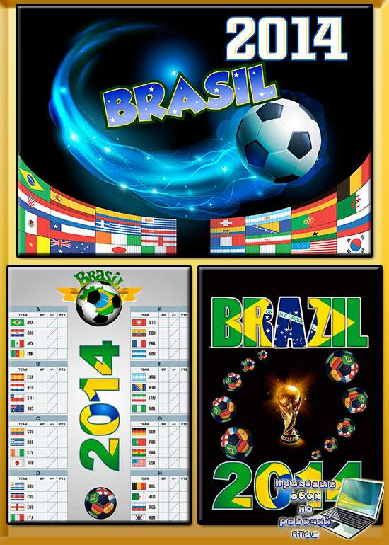 Плакаты чемпионата мира по футболу 2015.