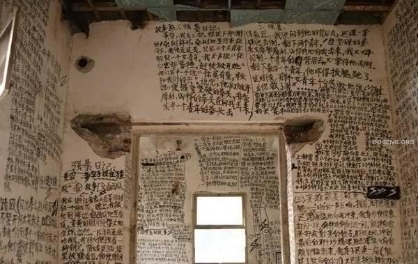 Квартира чекнутого китайца. Бумаги не было.