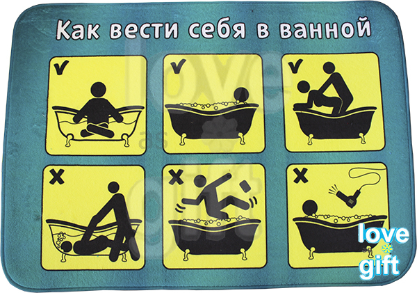 Креативный коврик для ванной