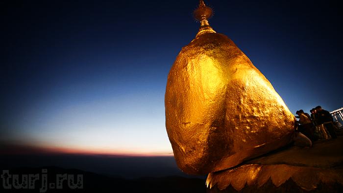 Золотой камень