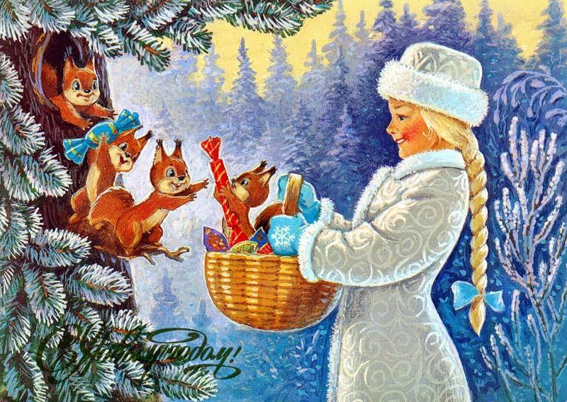 Новогодние открытки из СССР