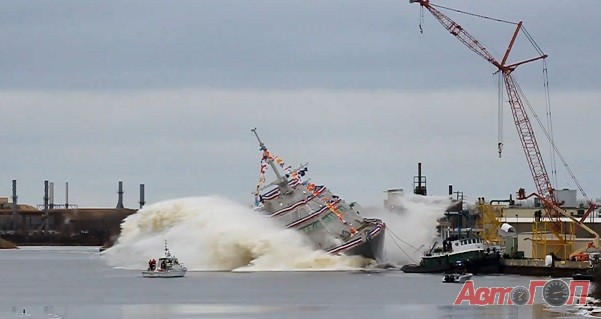 Спуск корабля на воду