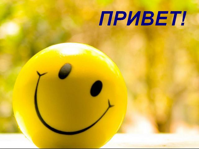 http://picfun.ru/wp-content/uploads/M5NWuR4Z3B.jpg