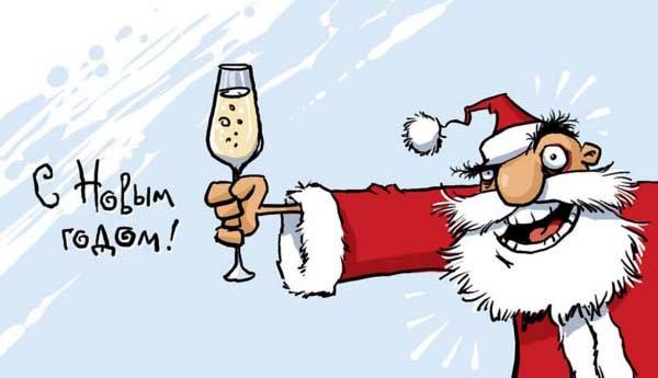 Всех с наступающим Новым Годом!!!!!!!!!!!!