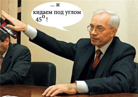 Q3SEab9BmQ.jpg