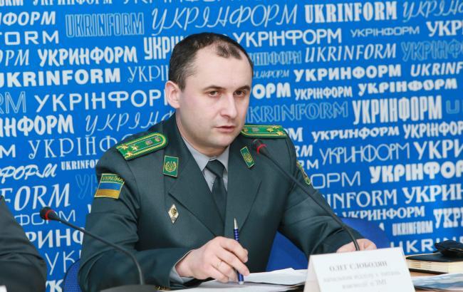 Крым от Oleg Vanilar.