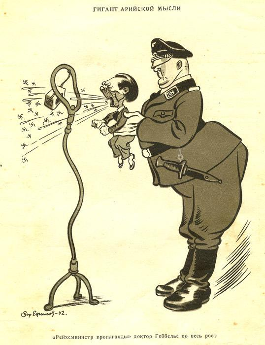 Карикатуры на Гитлера художник Б. Ефимов.