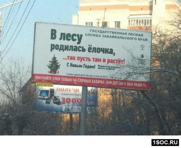 Разная реклама.
