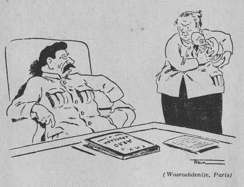 Подборка старых карикатур