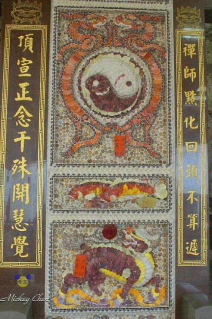 Храм из ракушек на Тайване