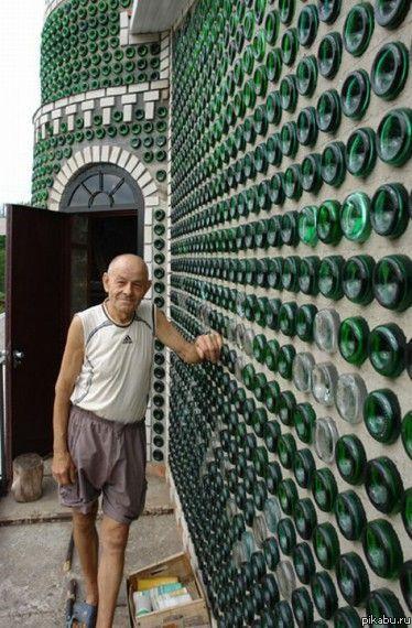 Дом из бутылок
