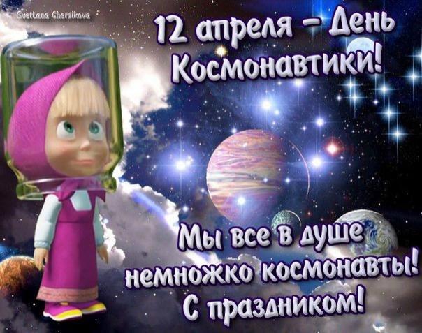 С Днем рождения, Редискин