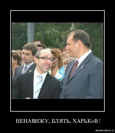 Ненавижу город Харьков =)