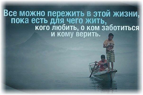 Мудрые мысли)