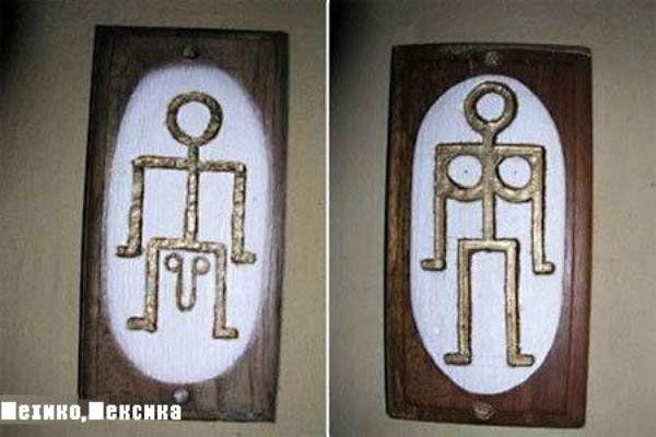 Туалетные таблички стран мира