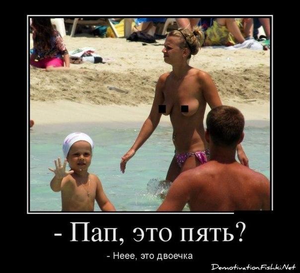 Юмор :)