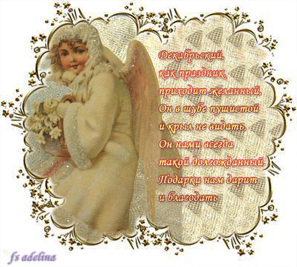 Ангелы от  Ларисы Кузьминской.